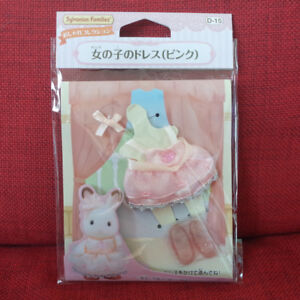 Sylvanian Families PINK DRESS FOR GIRLS Epoch Calico Critters