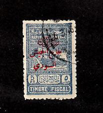 Syria - 1945 - SC RA4 - Used - Postal Tax Stamp