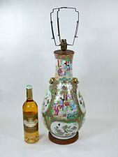 EXCEPTIONAL HUGE ANTIQUE CHINESE PORCELAIN FAMILLE ROSE CANTON ENAMEL VASE LAMP