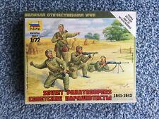 Zvezda 1/72 Soviet Paratroopers mini kit #6138