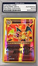 Pokemon Evolutions Mitsuhiro Arita Signed Charizard Reverse W/ Sketch PSA/DNA