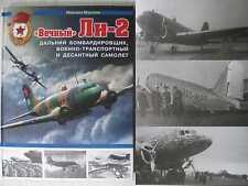 Soviet WW2 Plane Li-2: Transport, Landing and Bomber Aircraft