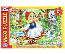 Little Red Riding Hood Maxi Jigsaw Puzzle 25 Elements