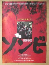 DAWN OF THE DEAD:George A. Romero - 1979 original Japan movie theater posters