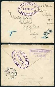 Niger Comp Territory 1899 cover from Lokoja endorsed  No Stamps Available
