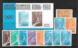 PANAMA Sc 433-34,C234-7,C237a+C266-70 NH SET of 1960 - SET+S/S+OVRPRS - OLYMPICS