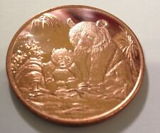 1oz 2012 .999 Copper China Pandas With Flag & Eagle Wings On Back