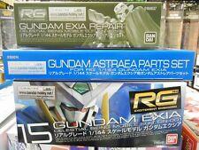 """RG 1/144 """"GN-001 GUNDAM EXIA"""" & P/B Limited """"ASTRAEA""""&""""REPAIR"""" Parts set /BANDAI"""