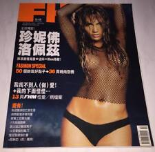 Jennifer Lopez 2001.10 Fhm Taiwan Edition Magazine No.16 Contains 16-Pages