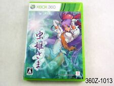 Mushihimesama HD Xbox 360 Japanese Import Japan Region Locked Cave US Seller A