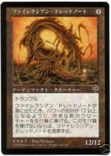 MTG JAPANESE MIRAGE PHYREXIAN DREADNOUGHT MINT