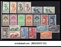 MINI LOT OF SPAIN SPANISH COLONIES STAMPS - 23V - MINT NH