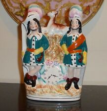 STAFFORDSHIRE TWO HUNTERS CLOCK GROUP FIGURE