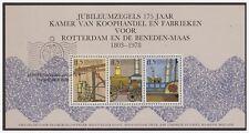 Netherlands Erinnofilie 175 jr KVK Rotterdam en Beneden-Maas used