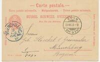 "SCHWEIZ ""BERN / BRF. EXP."" K2 10 C GA-Postkarte (privater Zudruck ""Rudolf Senn"""