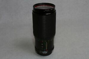 Vivitar Series 1 70-210mm f/4 VMC  for Nikon