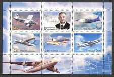 Russia 2006 OLEG ANTONOV/Aircraft Designer/aerei/Aviazione/trasporto M/S n26786