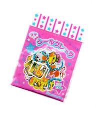 RARE Nyanko Bottle Kawaii Stickers Sack sticker flakes Vintage Kamio Japan