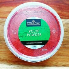 All IN ONE MARINE CORAL FOOD BEST AQUARIUM TANK Polyp Powder