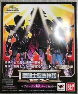 Saint Seiya Broken Parts Surplice X Myth Cloth Knights Zodiac Bandai Tamashii