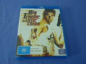 Big Trouble in Little China Blu-ray Kurt Russell Free Tracked