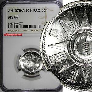 Iraq Silver AH1378//1959 50 Fils Royal Mint NGC MS66 TOP GRADED KM# 123 (027)