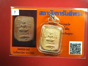 Old Antique Clay Phra Loungpor Pan Wat Bang Nom Kho ,BE 2527 ,excellent #18