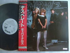 PROMO WHITE LABEL / DIVINYLS DESPERATE / JAPAN WITH OBI
