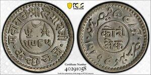 India Princely States 1929 VS1985 Kori PCGS MS66 Kutch rare grade PC1077 combine