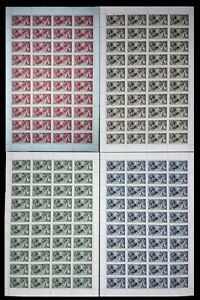 Great Britain. 1913. King George V. (REPRODUCTION.COPY.REPLICA.)4 SHEETS/40 PCs.
