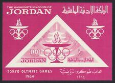 Jordan Olympic Games Tokyo MS 1964 ** MNH SG#MS618