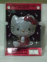 Hello Kitty 35th anniversaries DX Kira-kira Silver plush doll Sanrio 2009 Rare