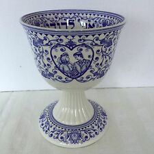 Spode Wedding Kiddush Cup Blue White Bride Groom Hebrew Ani L'dodi v Dodi Li