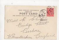 Marseille 17 Dec 1903 Paquebot Postmark 204b