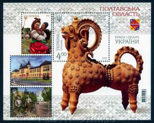 "2017 Ukraine.   Poltava region. Serie- ""Beauty and greatness of Ukraine."""