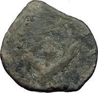 Jewish King ALEXANDER JANNAEUS Ancient Jerusalem WIDOW's MITE Bible Coin i64097