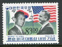 Korea 1966 President Johnson High Value Scott # 545 MNH G358