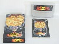 Super Famicom LAPLACE NO MA Diable de Laplace Ref/bcc Nintendo sf