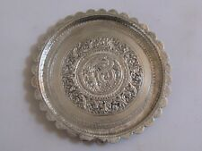 ARGENT MASSIF SIAM THAILANDE CAMBODGE CHINE  CHINESE SILVER COUPELLE