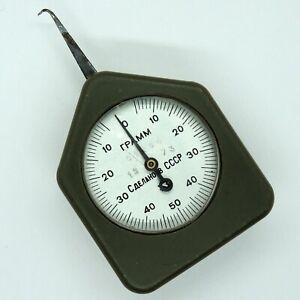 1970s Vintage Soviet Mechanical Grammeter Dynamometer made in USSR