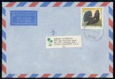 Mayfairstamps Austria 1982 Bird Stamp to Us Airmail cover wwf97511