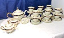Lenox Winslow Castle Tea Service 12 Tea cups &Saucer +Teapot +creamer +sugar NEW