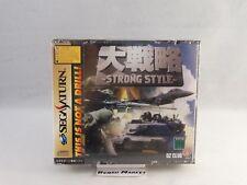 Sega Saturn - Daisenryaku Strong Style Japan Nell'imballaggio Ottimo stato Usato