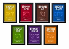 The Seven (7) Redemptive Names of God / Christ in Hebrew - set of 7 pictures