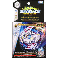 TAKARA TOMY Nightmare Longinus Destroy Burst Beyblade Starter w/ Launcher B-97