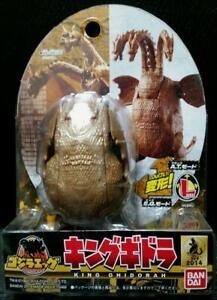 BANDAI Godzilla Egg Series King ghidorah From Japan