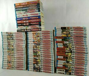 Lot de Mangas Naruto EN JAPONAIS Tomes 1 a 61 et 12 Hors serie  Envoi suivi
