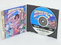 HATTRICK HERO S Ref/ccc Sega Saturn Japan ss