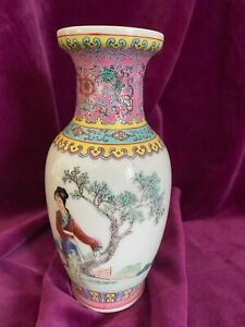 Pink Vintage  Satsuma Vase 20cm tall 4 character marks With Inscription