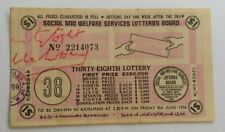 1956 38th Lottery drawn in Kemaman